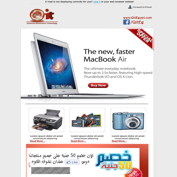qit-egypt-newsletter - Free Newsletter Template Designs