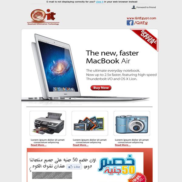 qit-egypt-newsletter - Free Newsletter Template Designs