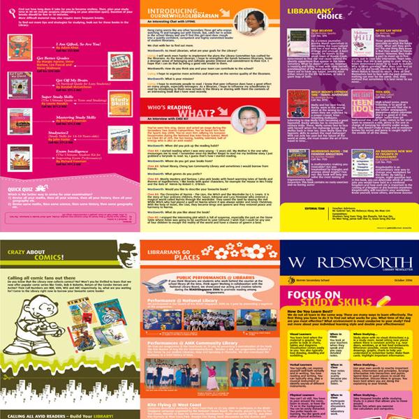 wordsworth-newsletter